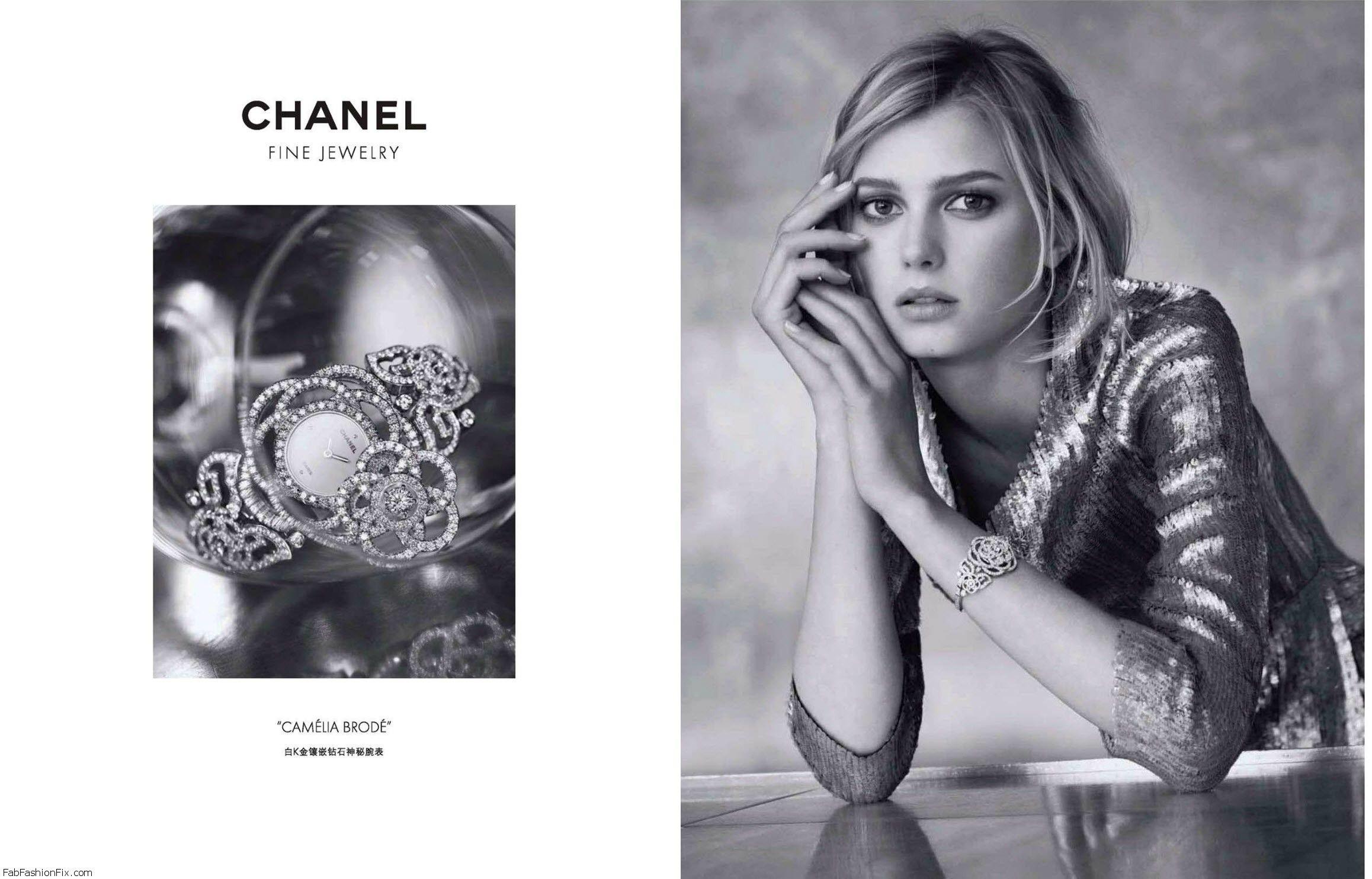Chanel_Joaillerie_2013_SS_Fine_Jewelry_2.jpg