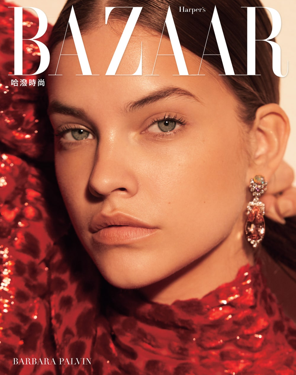 Barbara-Palvin-for-Harpers-Bazaar-Taiwan-August-2018-by-David-Roemer-2.jpg