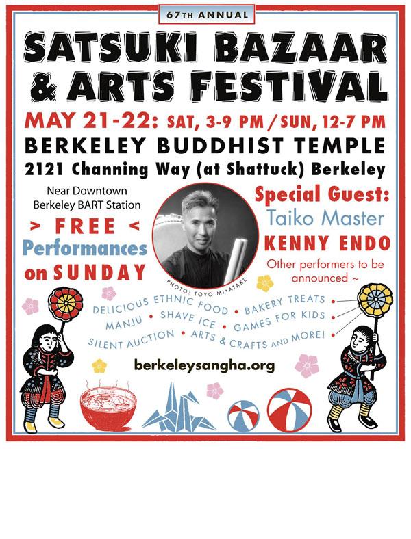 Eien Hunter-Ishikawa website events Kenny Endo Concert in Berkeley, CA