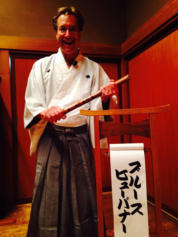 Bruce Huebner on shakuhachi