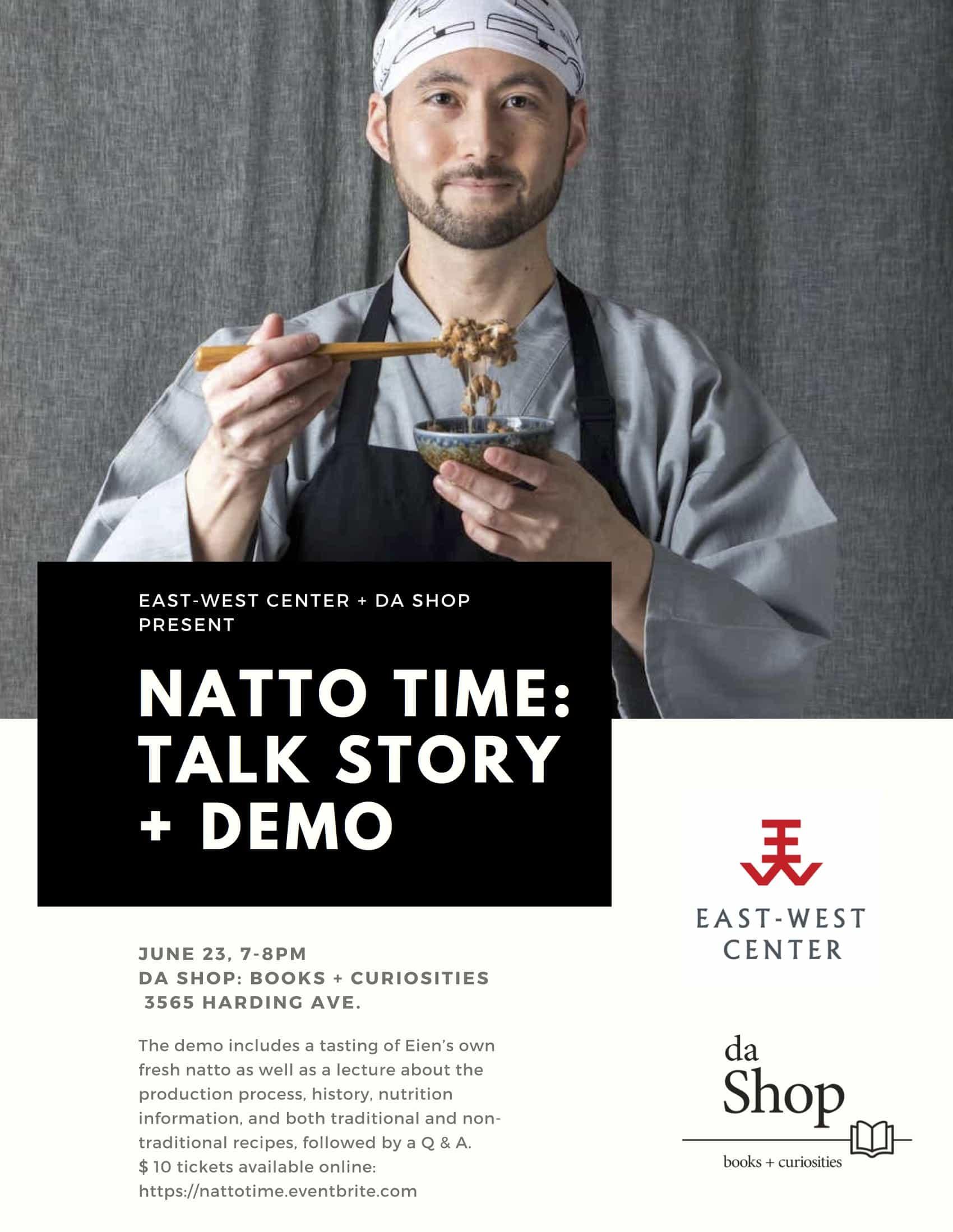 natto time at da Shop flyer - FINAL.jpg