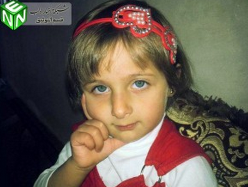 Basmala Jahjah was allegedly killed along with her parents by a bomb in the Idlib province of Syria