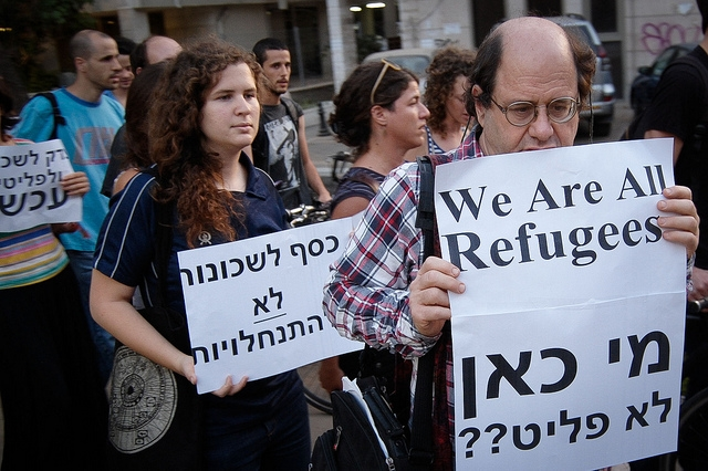 Anti-racism protests in the Israeli city of Tel Aviv (File photo) (Flickr.com/sashakimel)