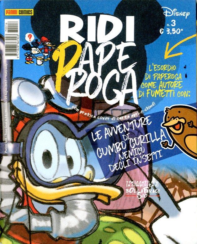 RIDI-PAPEROGA-003.jpg