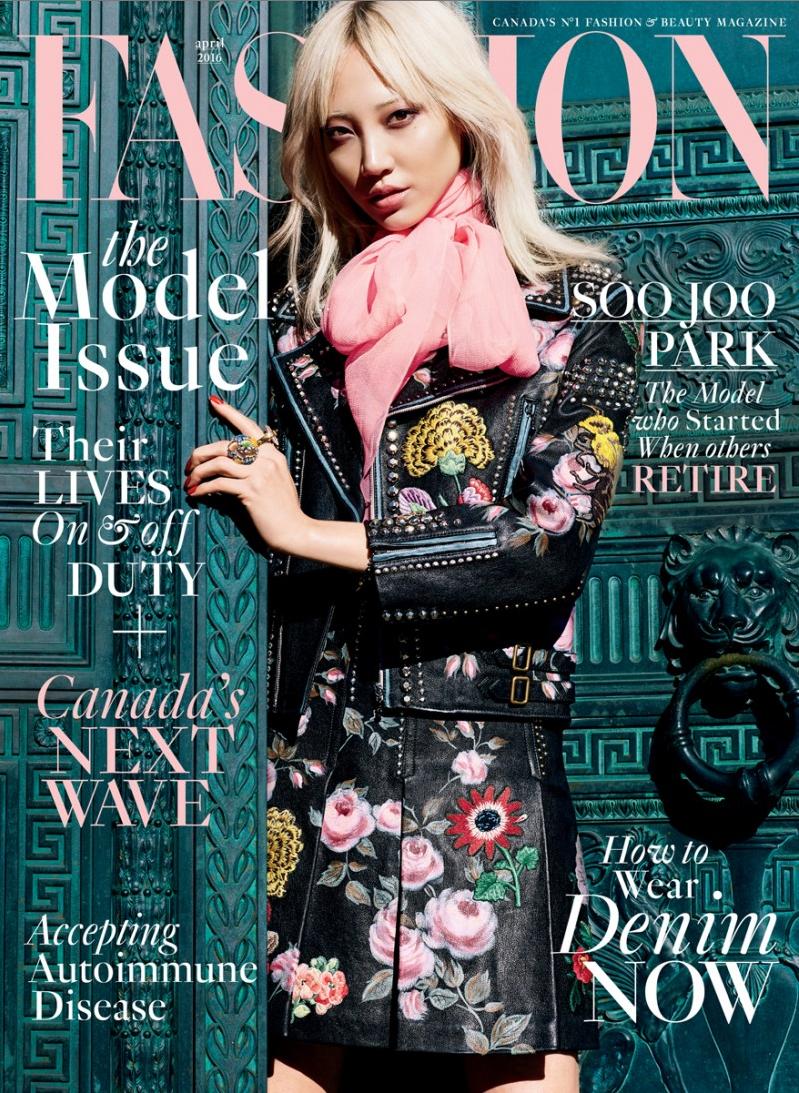 soo joo park fashion canada april cover 2016