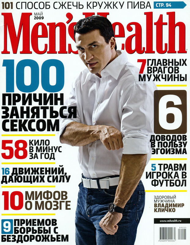 Men'sHealthRussia.jpeg