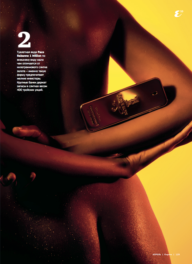 Esquire 10_002.png