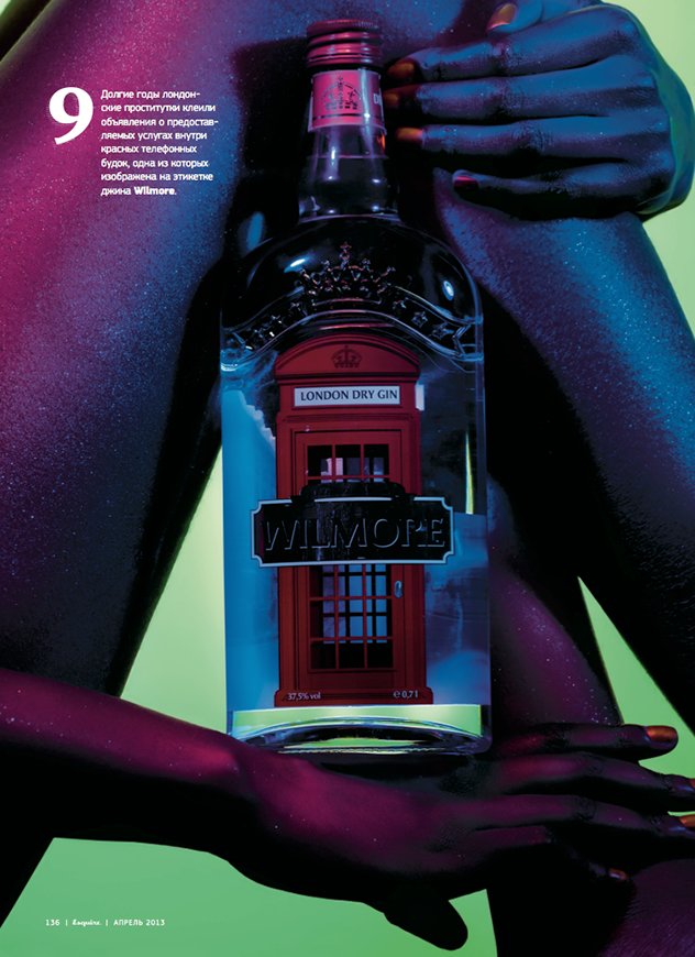 Esquire 10_009.png