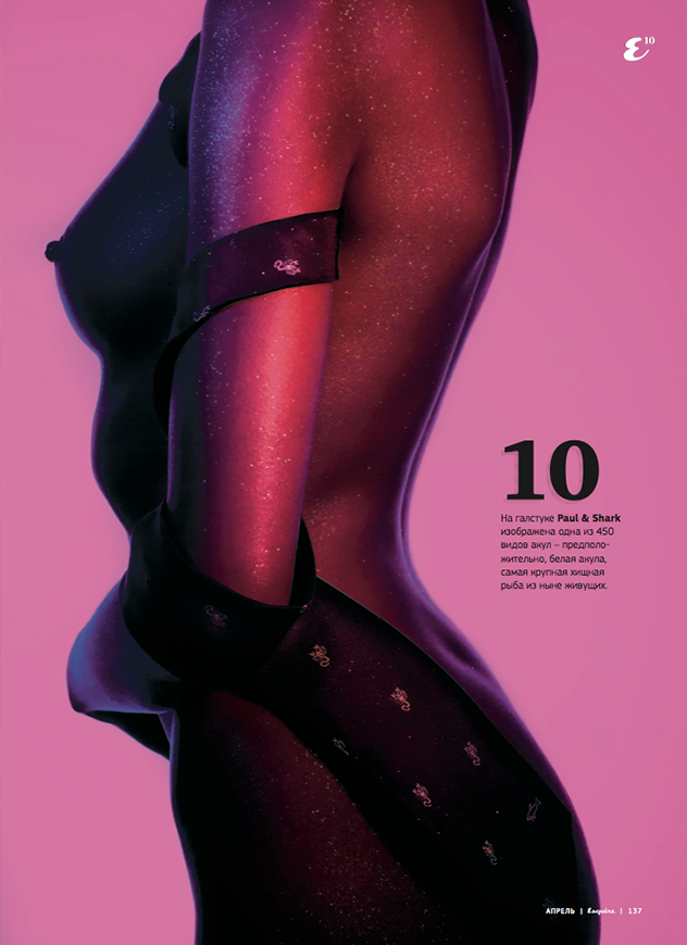 Esquire 10_010.png