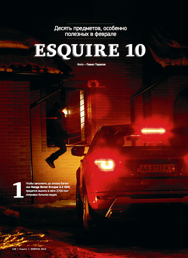 Esquire 10_021.png