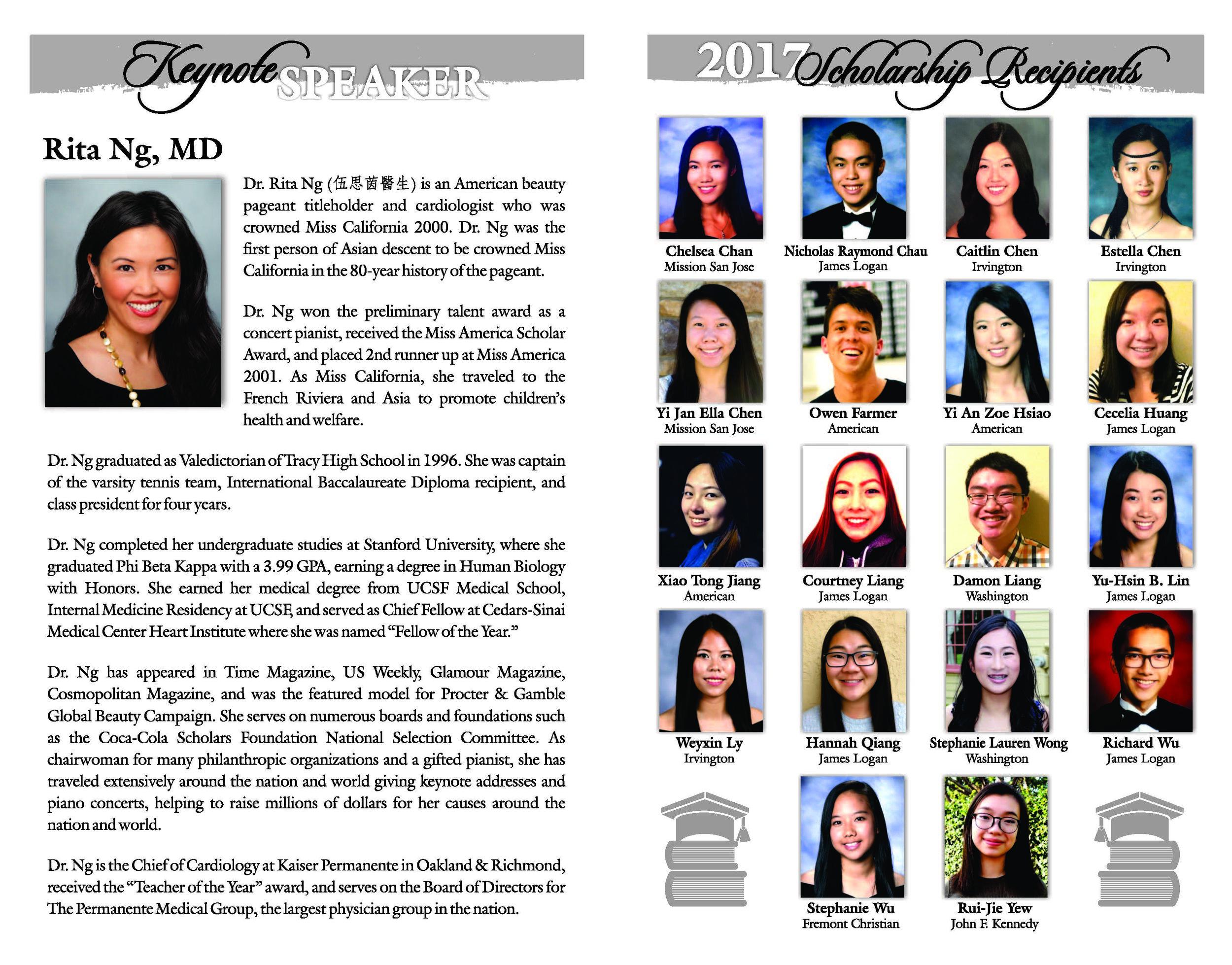 Scholarship FINAL program 3-30-17 5.jpg