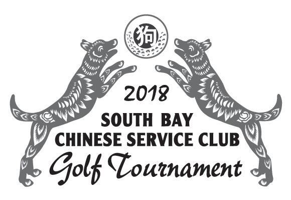 2018_Golf_Logo.JPG