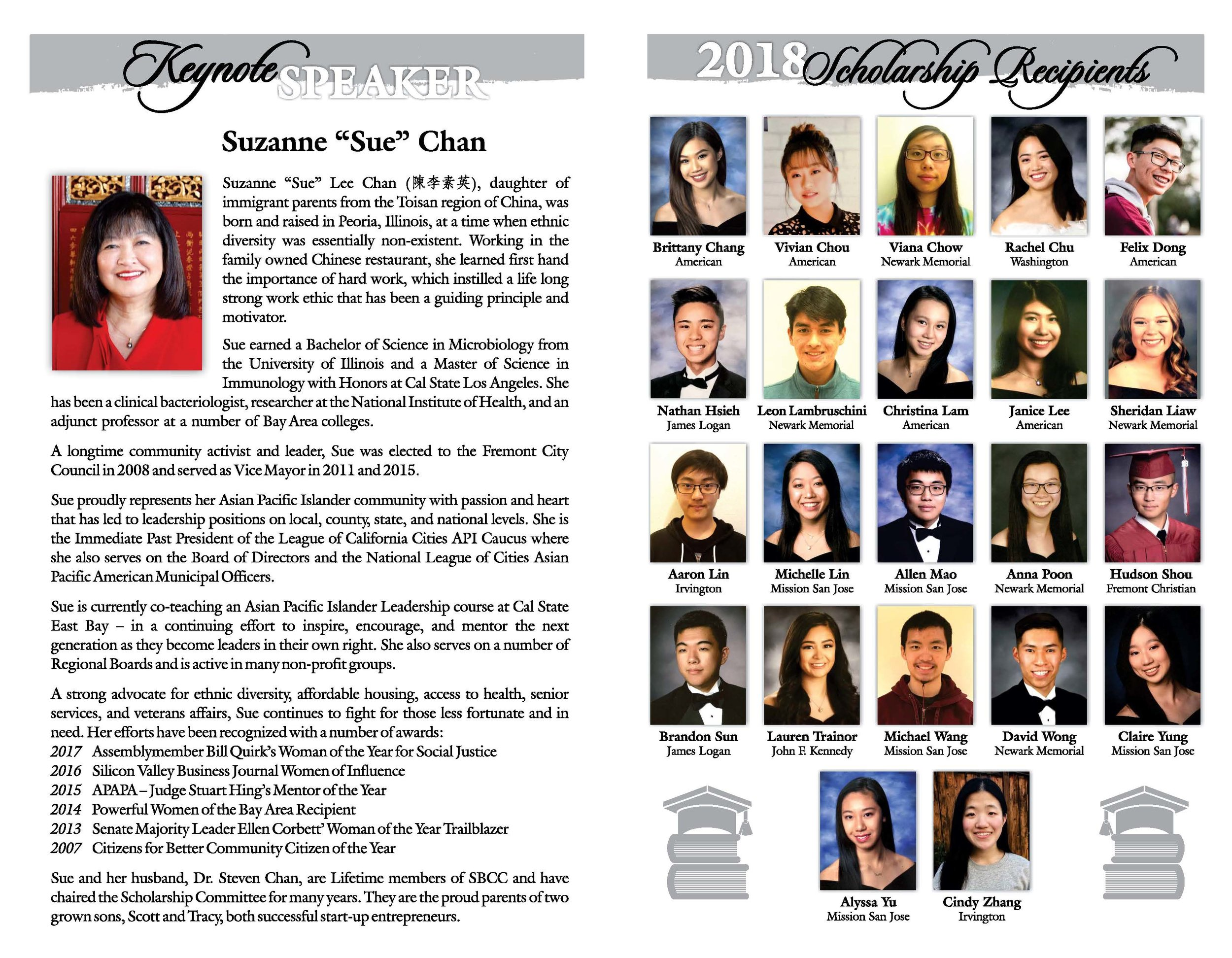 2018 Speaker and Students Page.jpg