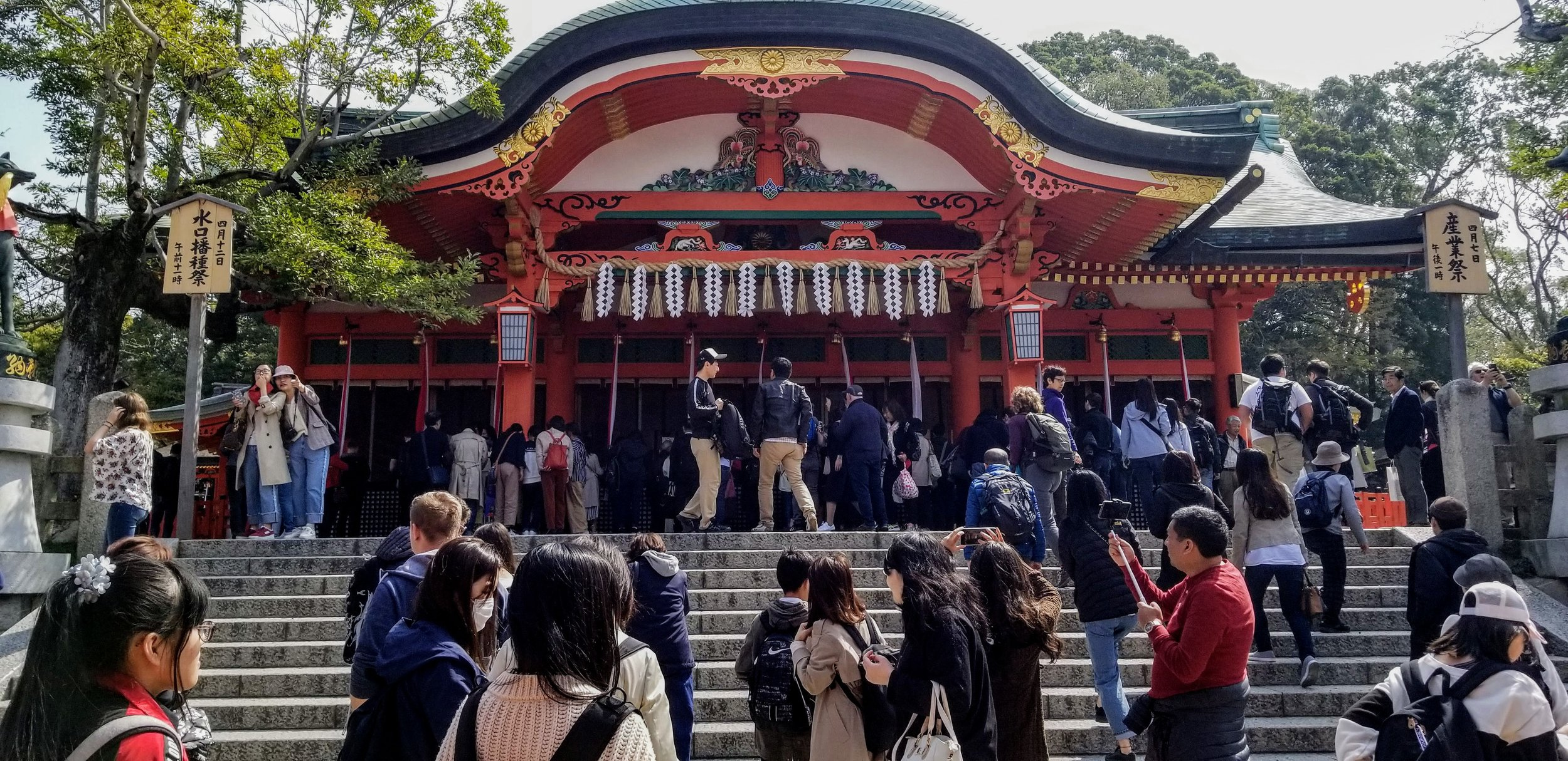 One of the first things we saw as we entered the shrine was this amazing temple, where people rang bells by moving streamers in a circular motion. Nearby, food vendors lined the streets. All the senses were in action!