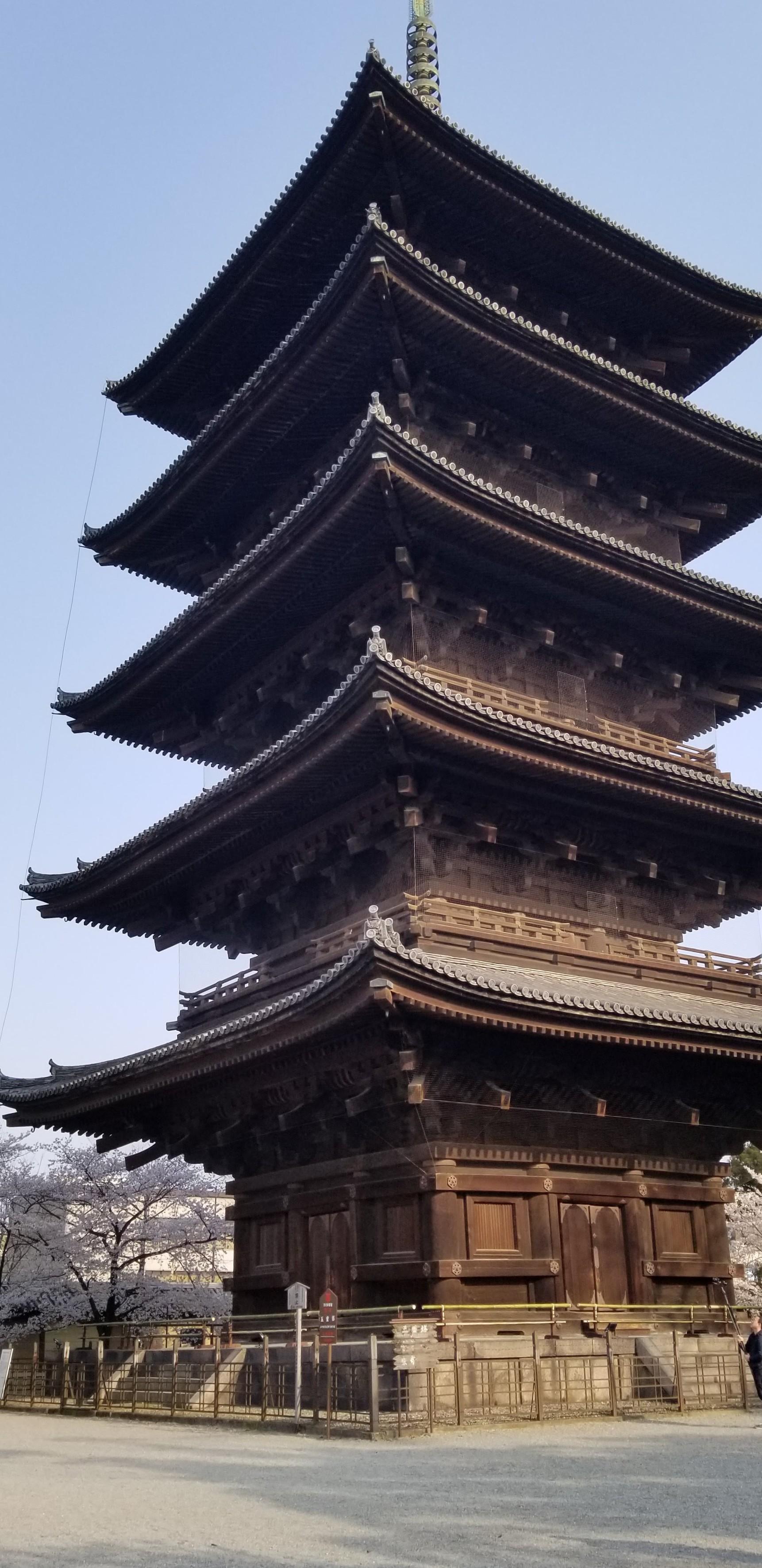 5-Tiered Pagoda