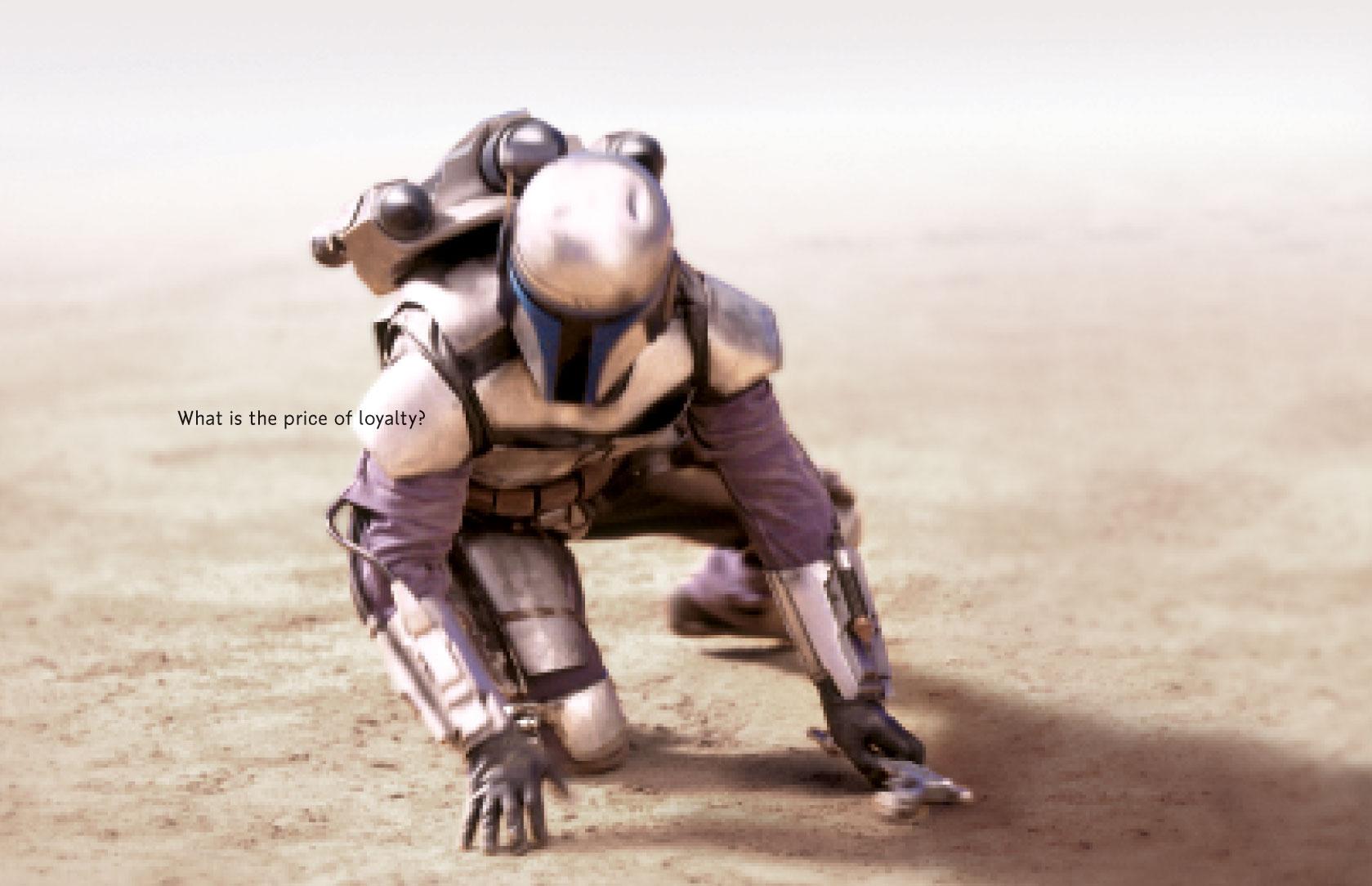 Star Wars, Episode II digital ad