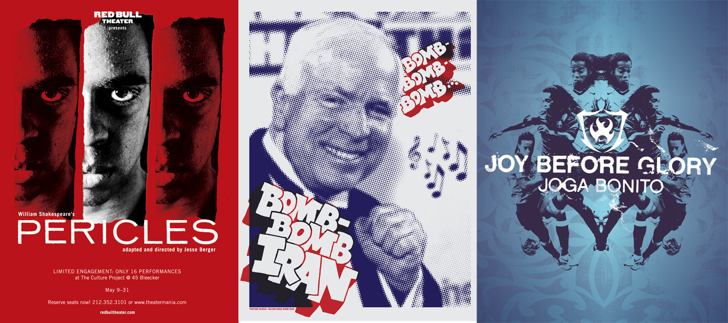 Red Bull Theater poster, John McCain campaign poster, Nike World Cup ad