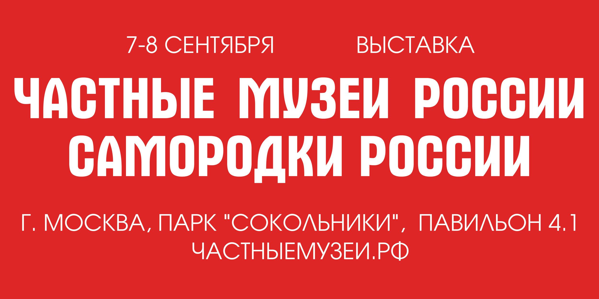 Баннер 1.jpg