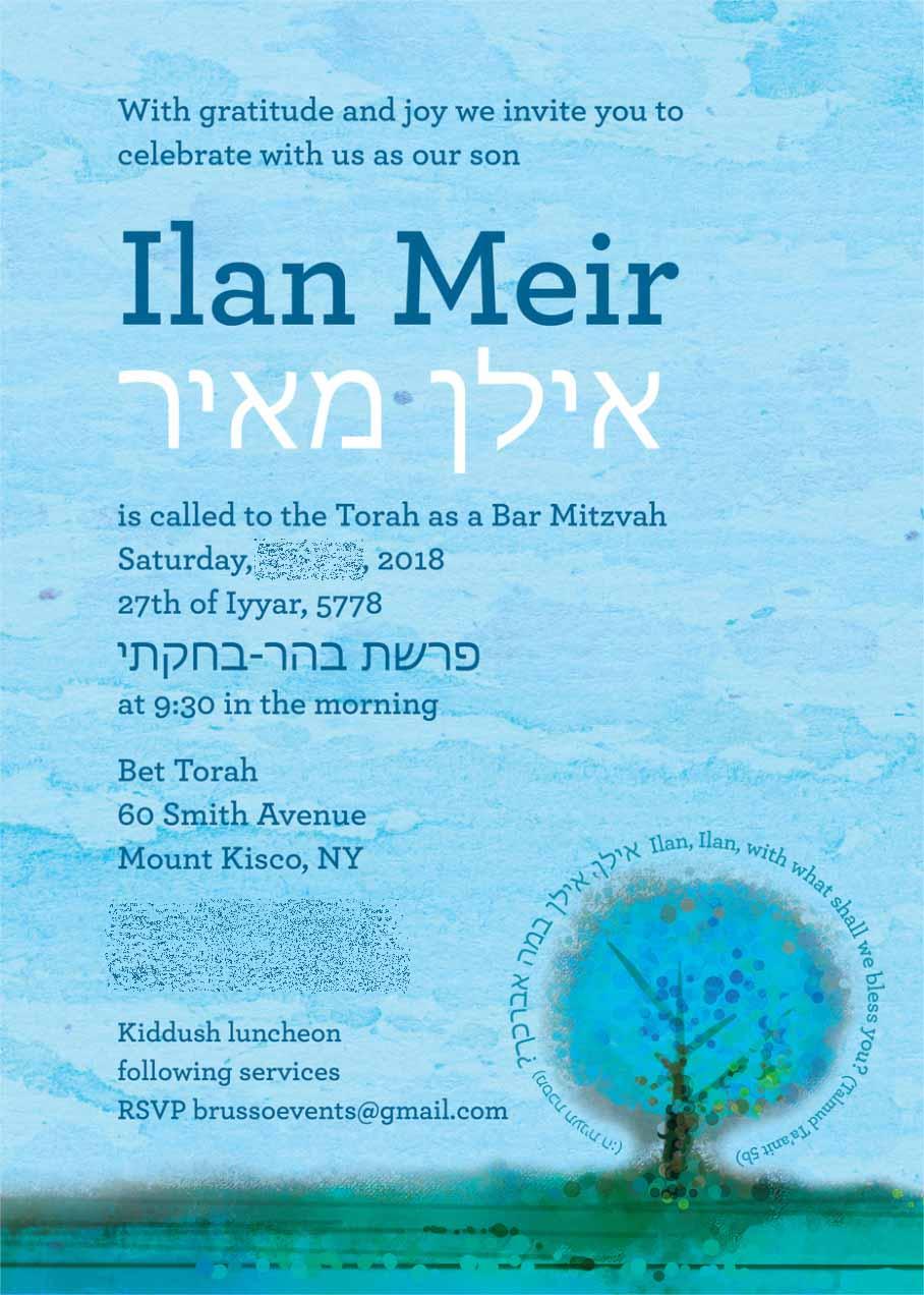 Ilan_bar_mitzvah_invite_distortedFW.jpg