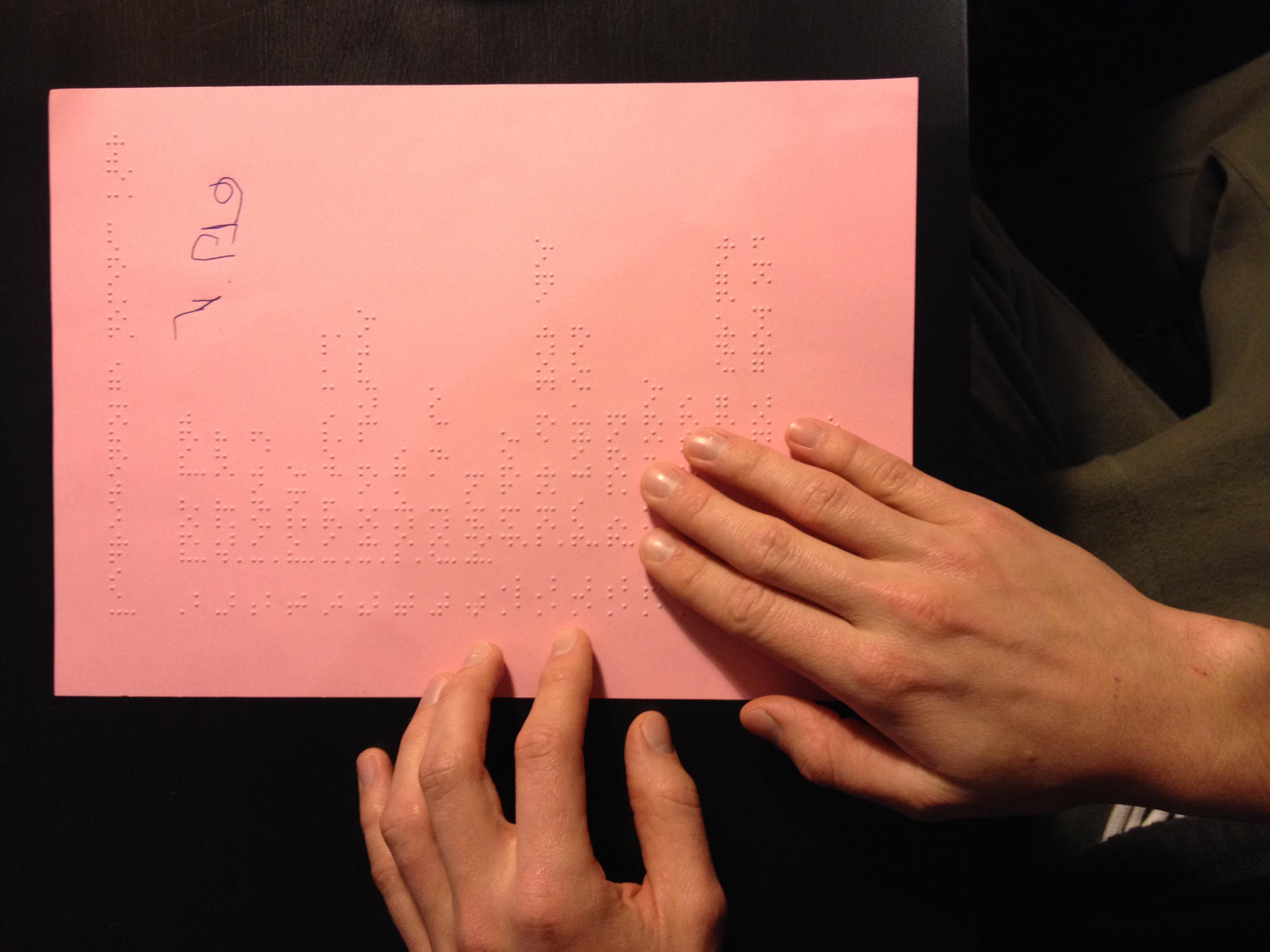 Braille Setlist