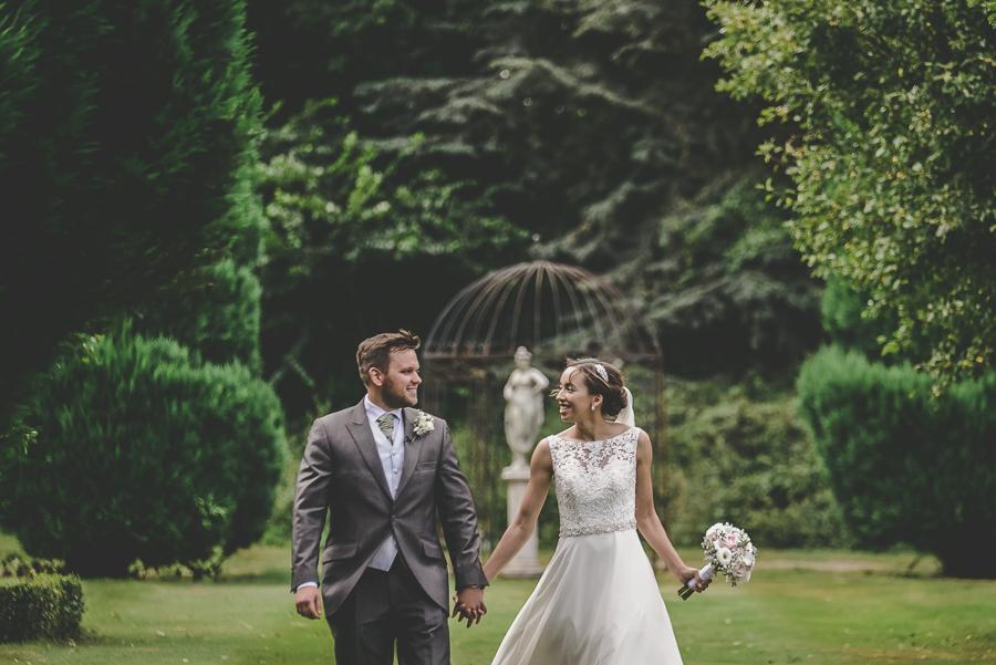 Norwood Park Wedding Blog (75).jpg