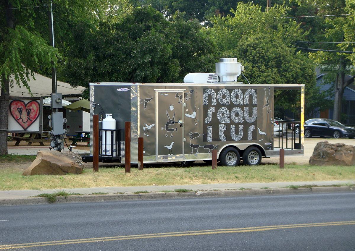South FirstFood Court, Austin, TX