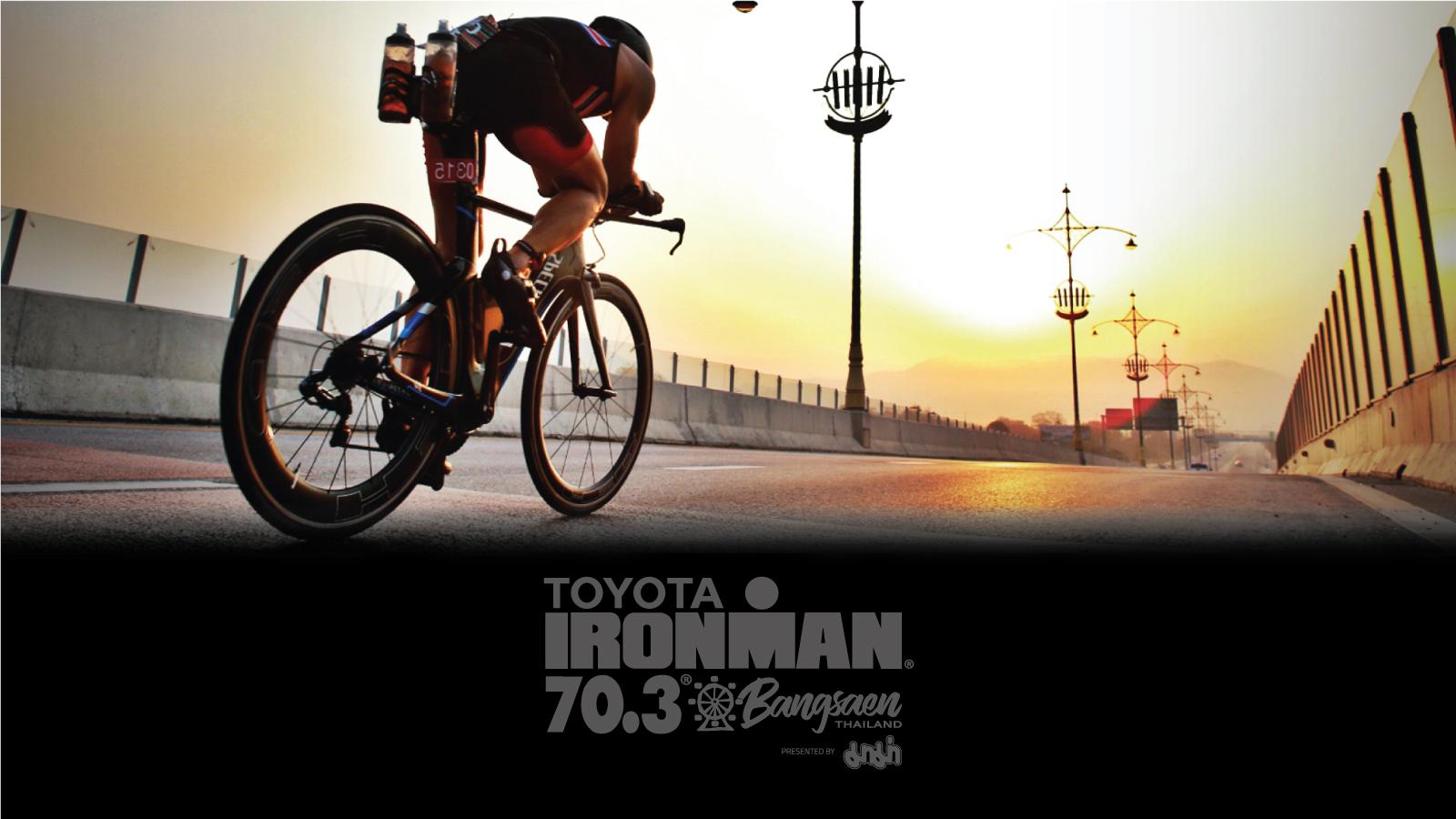 IM703Bangsaen-Web-Banner-1600x900-Pic_03.jpg