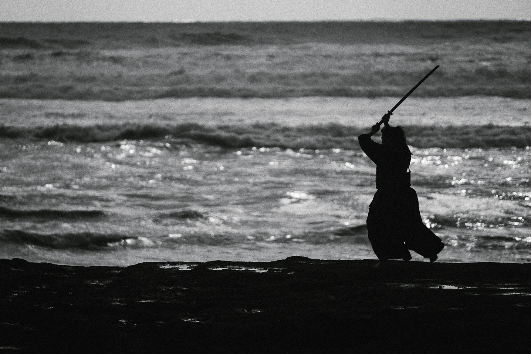 Kendo - Ord-5.jpg