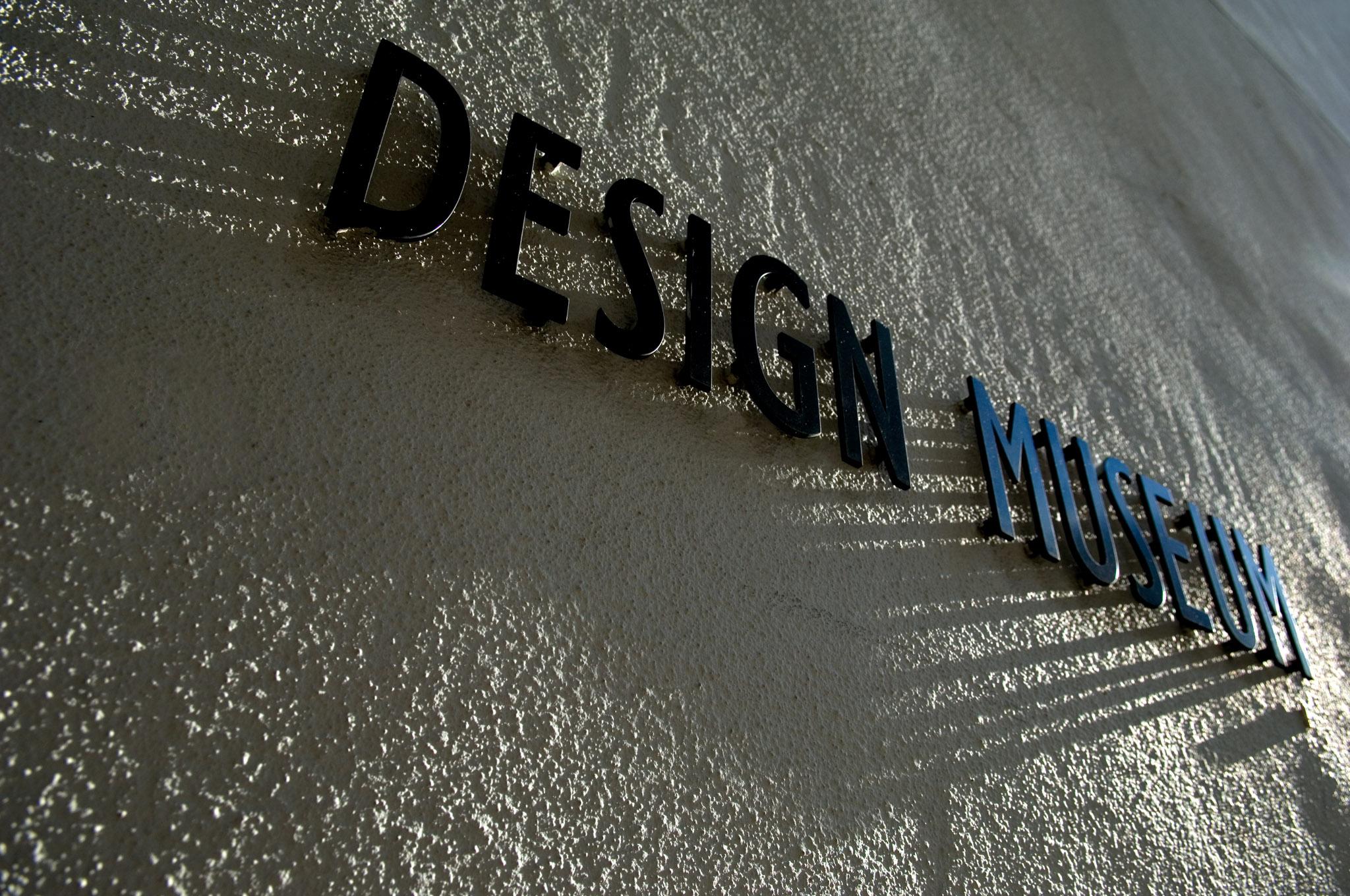 Design Museum Sign 02