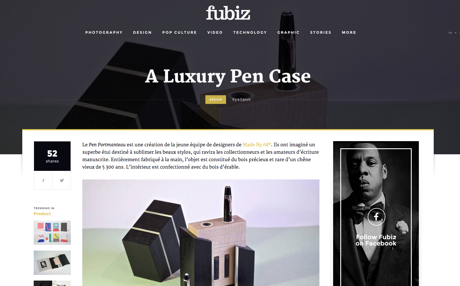 Fubiz website screen grab