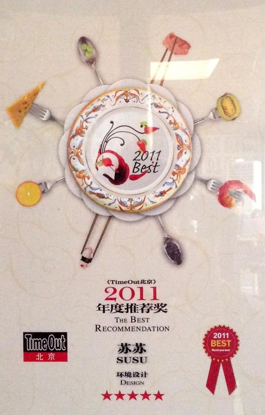 susu_award.jpg