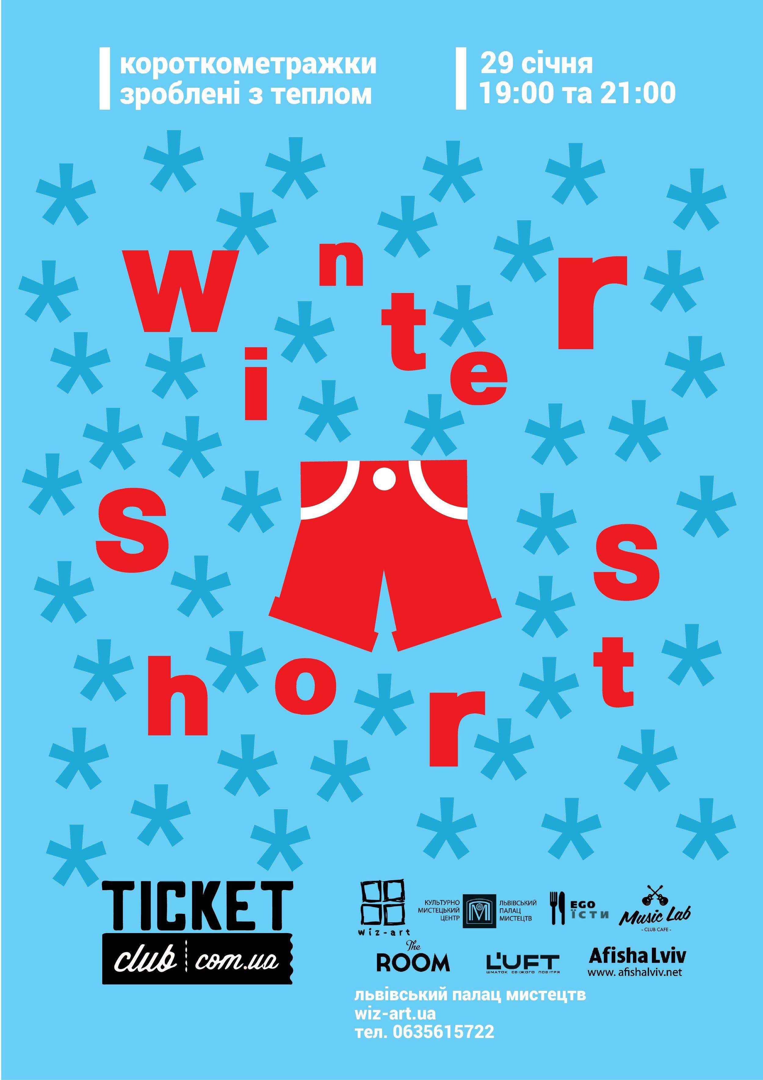 winter shorts-01.jpg