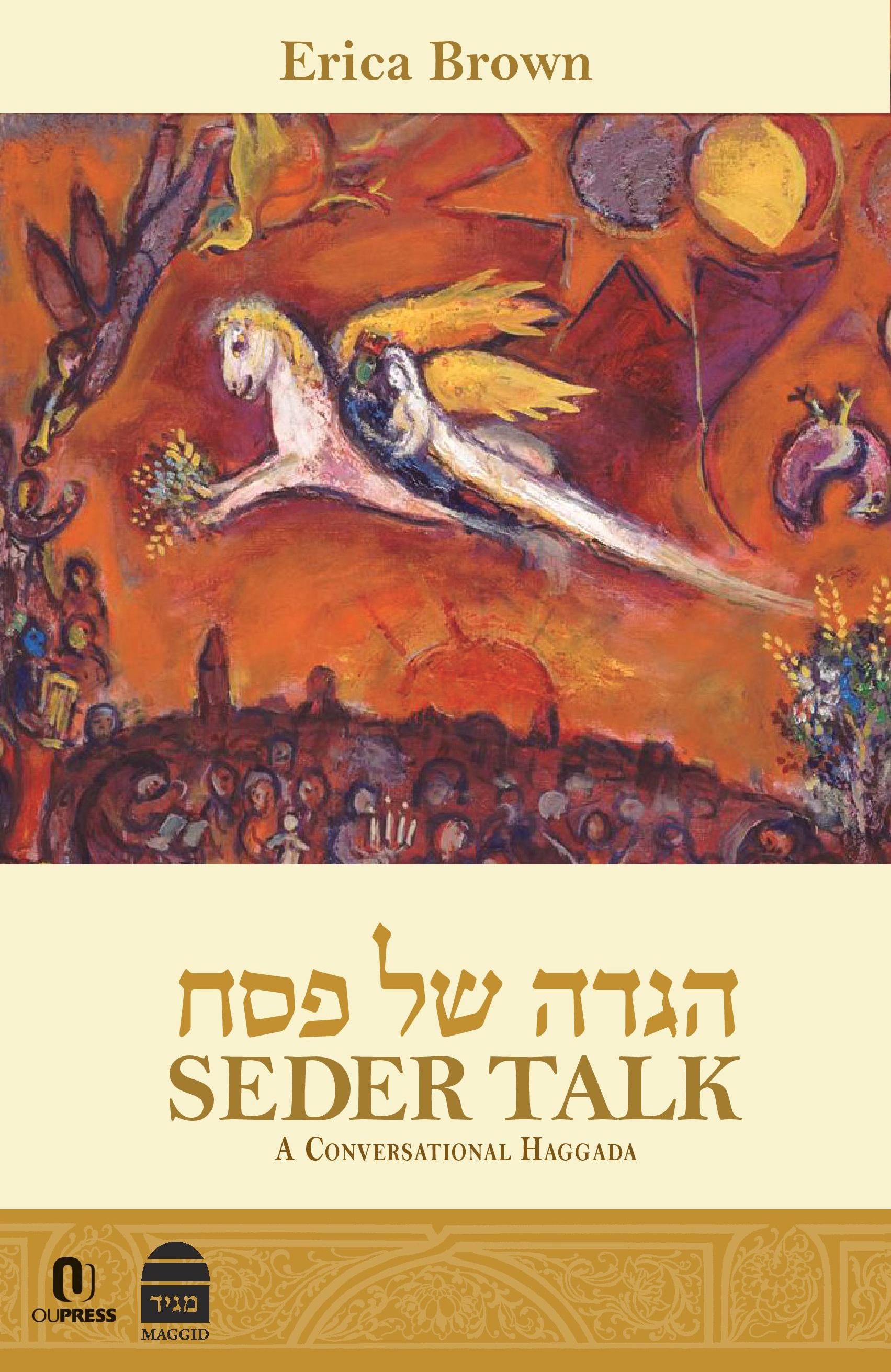 Seder-Talk-Haggada-by-Eric-Brown-Cover-Image.jpg