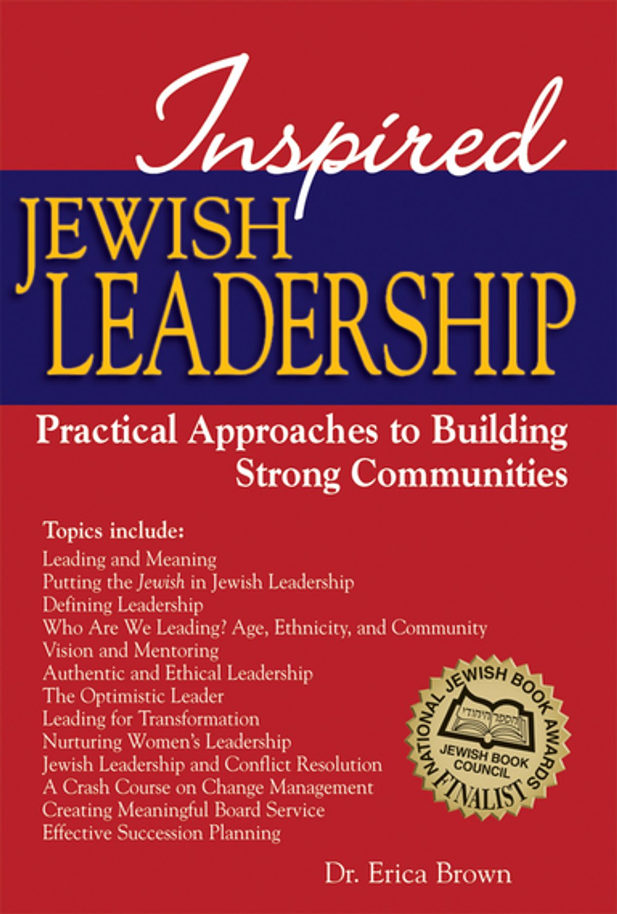 inspired-jewish-leadership.jpg