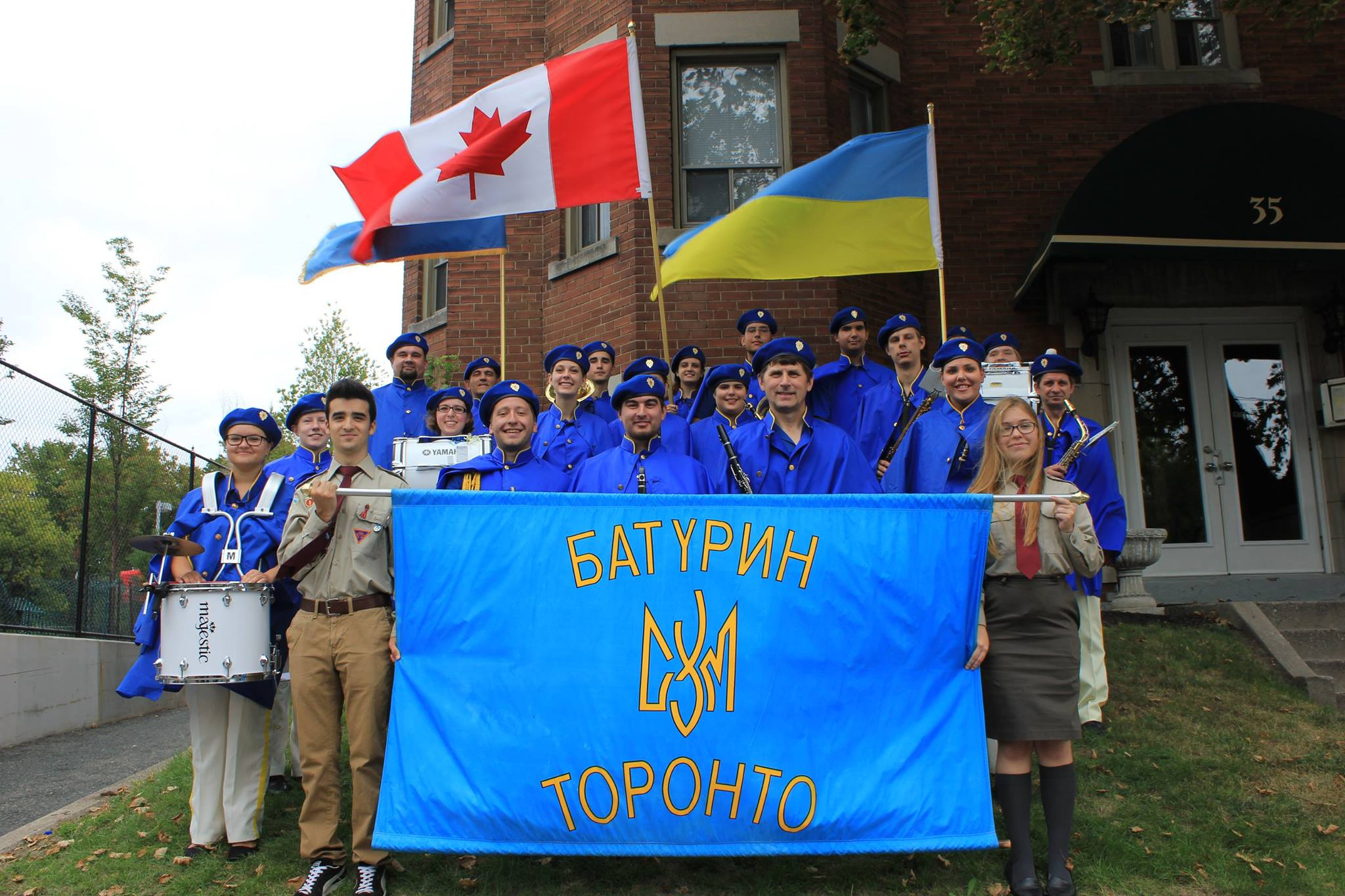 Bloor West Village Toronto Ukrainian Festival - Sep 19, 2015