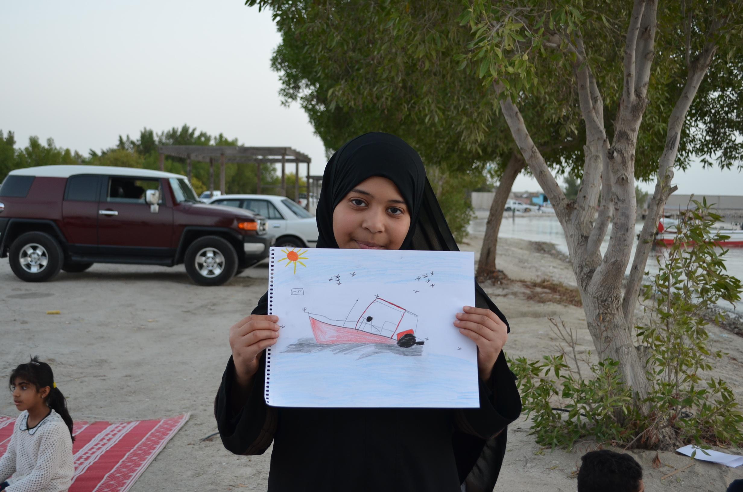 ورشة رسم للأطفال Drawing Workshop for Children