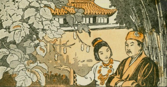 Legend has it that a silkworm cocoon fell into the emperor's wife's, Lady Hsi-Ling's, cup one day and when she picked it out it had unraveled and she was astounded by the material's properties