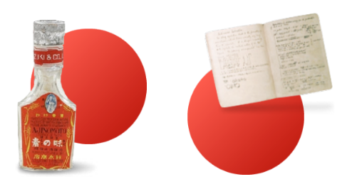 Original MSG. The first Ajinomoto product (left) and Professor Ikeda's lab notebook (right). Photo Ajinomoto.