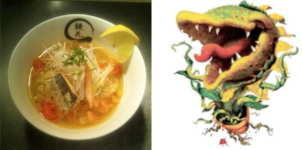Tangential Relationship.  Ramen from  Ramen Kyouka ,Hiroko's ramen school teacher's restaurant in Tokyo(left). Venus flytrap (right).