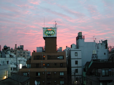 Good Old Hotel Seeds.  This is a pretty common image in Japan.