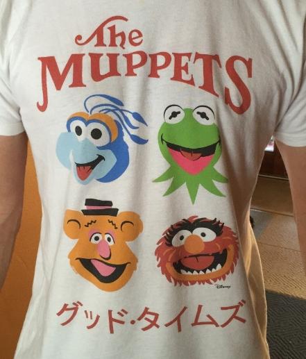 "I'm Actually Wearing This Right Now. Katakana in Action. グッド・タイムズ = ""Guddo Taimuzu"" = ""Good Times"""