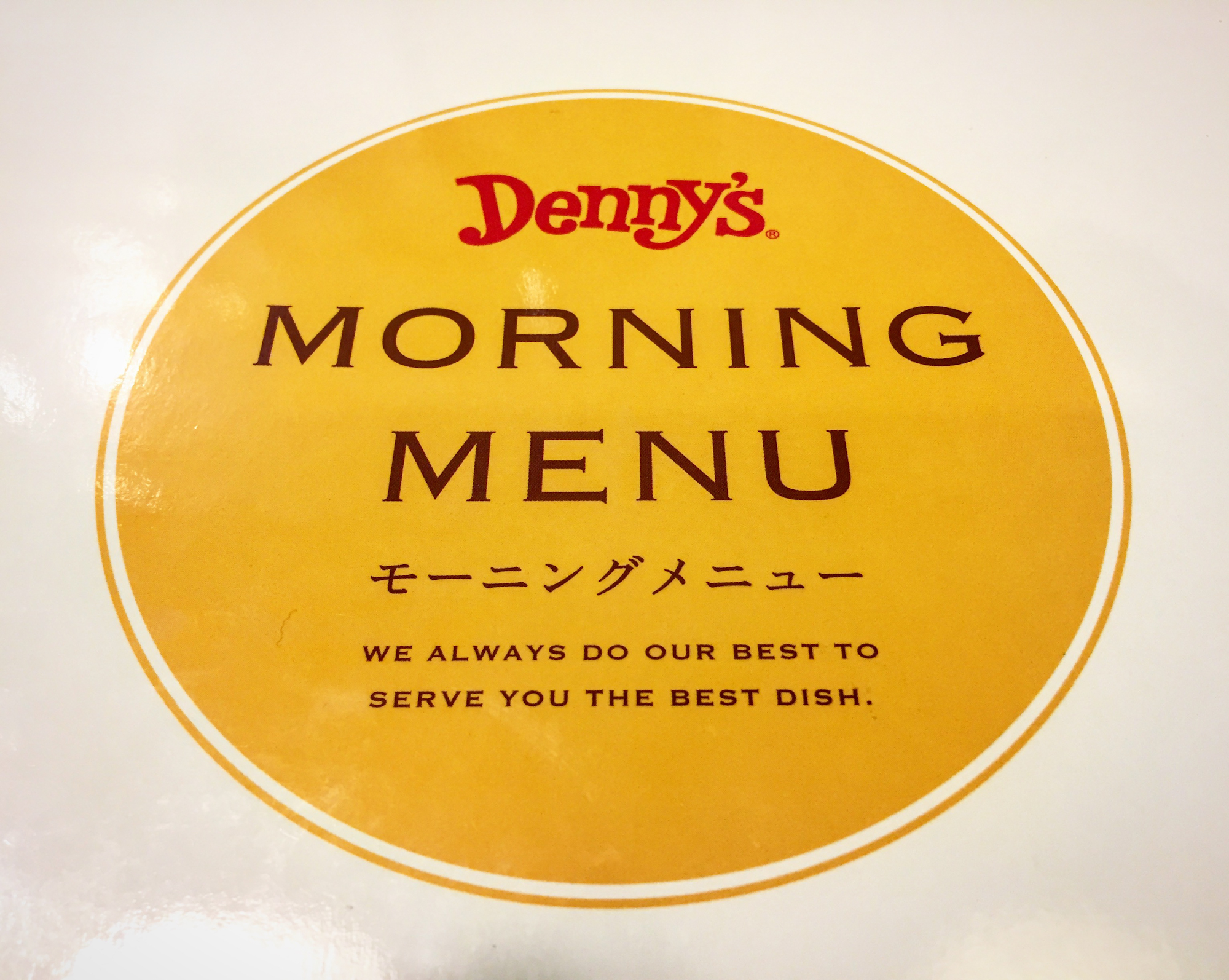 Japanese Denny's. It's actually good.