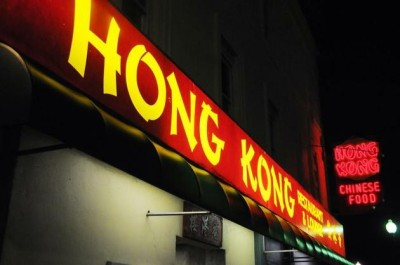 The Kong.  Scorpion Bowls. My last visit here ended not well.