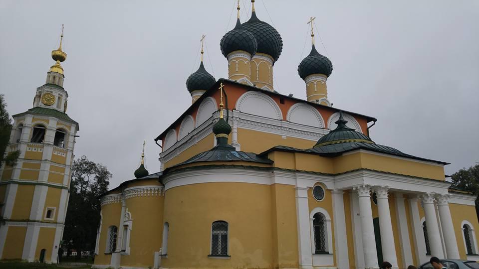 Russian Orth 02.jpg