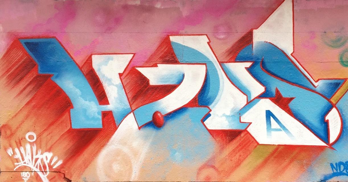 2015_walls_psc_anthill.jpg