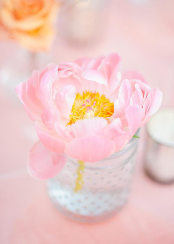 Pink Peony Centerpiece