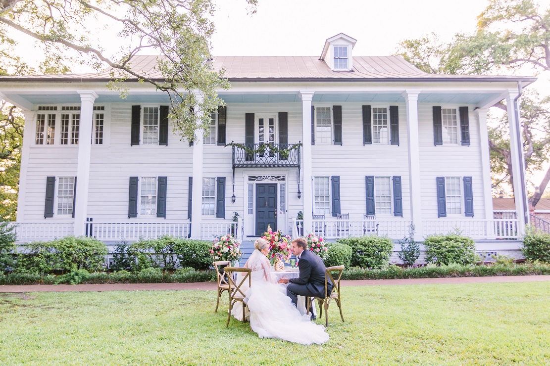 kaminski-house-museum-wedding-1.jpg