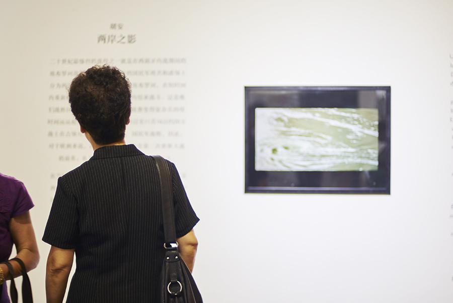 ©Joan_Villaplana_Expo_Ebre_Cervantes_Pequín_Set17_033.jpg