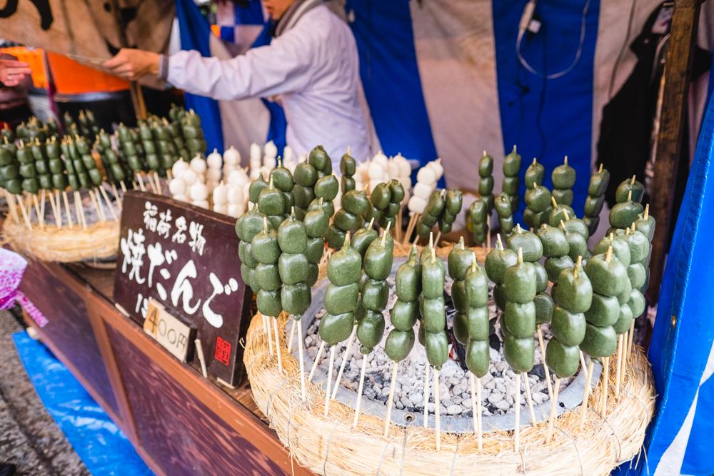 Grilled Rice Cakes at the  Fushimi Inari Taisha market