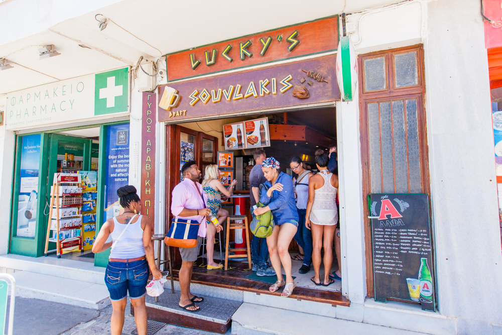 Lucky's is small, but they are fast and you don't have to wait long at all. This place had the best souvlaki wrap that we had in Santorini (pictured below.)